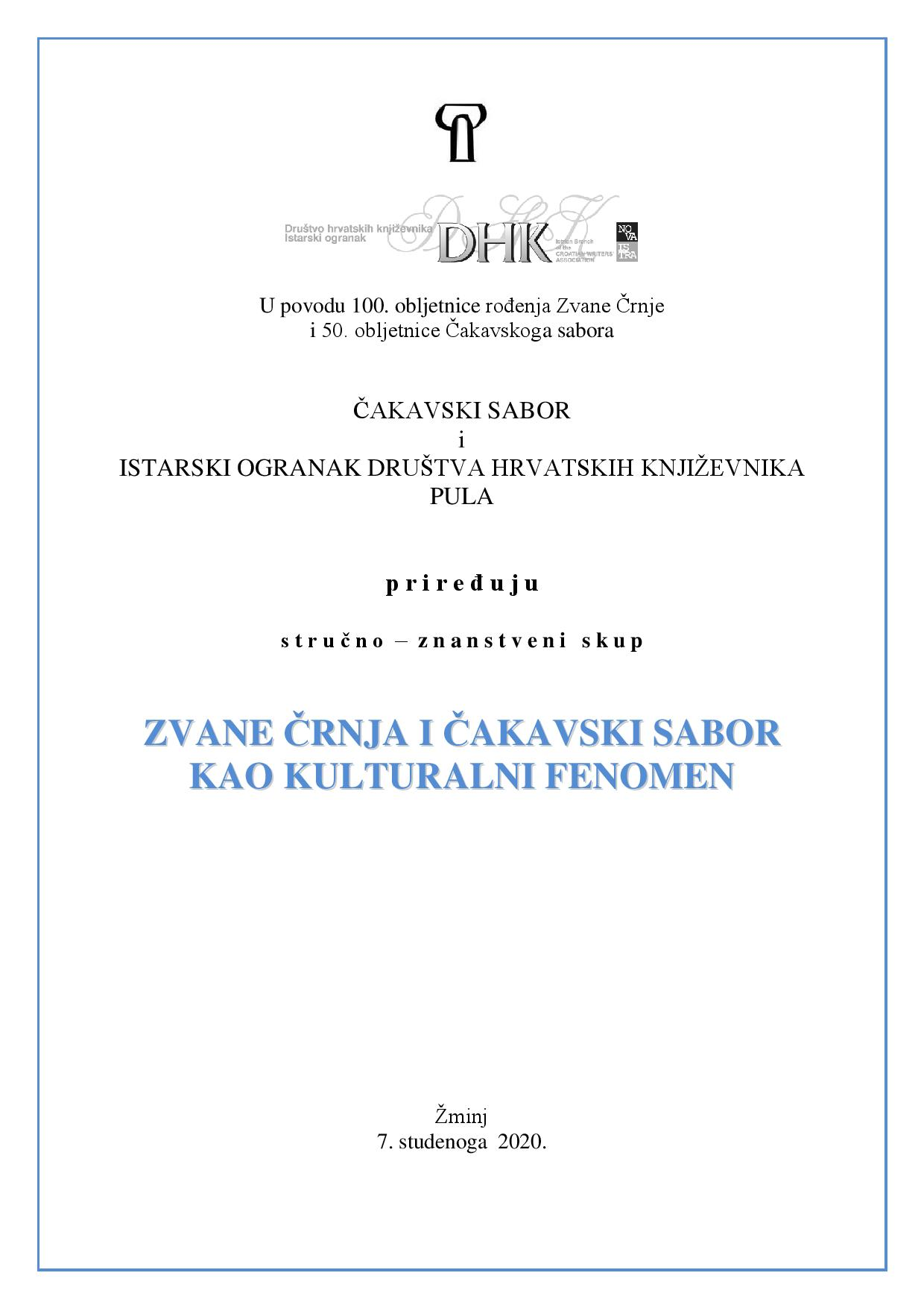 Crnja i cs - zminj 2020. - pozivnica i program-page-001