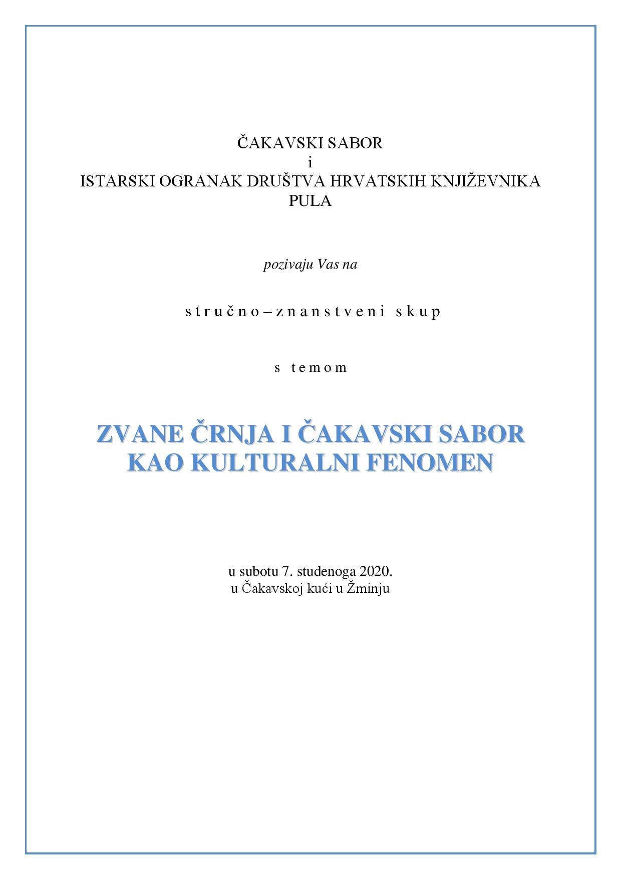 Crnja i cs - zminj 2020. - pozivnica i program-page-002